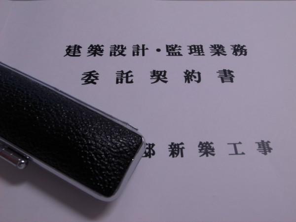 R0015643.JPG